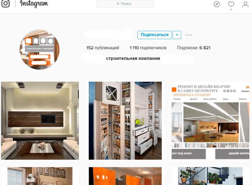 Как раскрутить строительный блог в Инстаграм